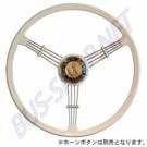 Volant Banjo blanc diamètre 40cm